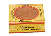 Натуральное глицериновое мыло Цитрусовое, ТМ Cocos