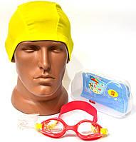 Детский набор для плавания BL-856. Дитячий набір для плавання