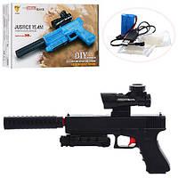 Пистолет G910A  аккумулятор,   водяные пули, USBзарядное