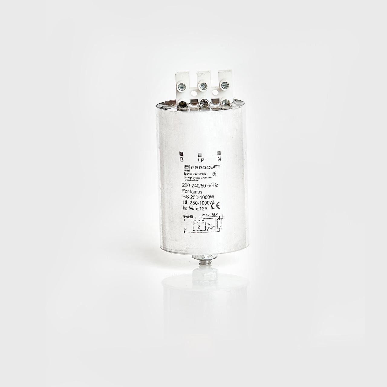 Импульсно зажигающее устройство ИЗУ 400-1000 Вт (W)