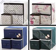 Органайзеры для белья и одежды Комодик на 3 ящика
