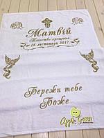 """Крестильное полотенце """"Топаз"""""""