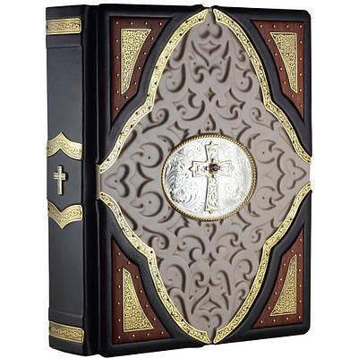 Большая Библия (Эксклюзив)
