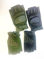 Перчатки тактические безпалые кожаные