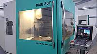Обрабатывающий центр - универсальный DECKEL MAHO DMU 80 P