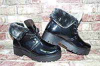 Распродажа!!! Женские стильные утепленные зимние лакированные кожаные ботинки Viva Вива