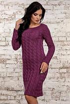 Красивое вязанное платье, фото 3