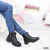 Ботинки ЕВРО-ЗИМА демисезонные эко-кожа, полусапоги ботинки женские на тракторной подошве