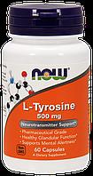 Now L-Tyrosine 500 mg 120 caps