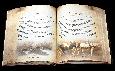Большая книга притч в кожаном переплете, фото 2