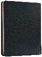 Большая книга притч в кожаном переплете, фото 3