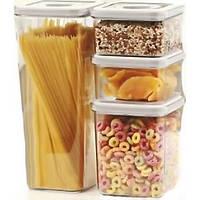 Набор пищевых контейнеров Hilton PS 1229