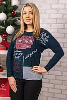 Женский теплый свитер. RBOSSI F29. Размер 44-46.