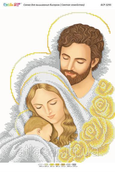 """Схема для вишивки бісером ікони """"Святе сімейство"""""""