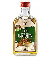 Олія з насіння амаранту холодного віджиму