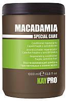 KayPro Кондиционер с маслом макадамии (Macadamia SpecialCare) 1000 мл