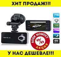 Видео РЕГИСТРАТОР Dvr K6000 АВТО регистратор.