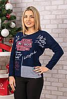 Женский теплый свитер. RBOSSI F31. Размер 44-46.