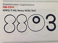 Р/К НШ 32УК; НШ 50УК (С ПЛАСТМ. ОБОЙМОЙ)