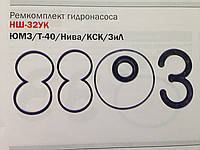 Р/К НШ 32УК; НШ 50УК (С ПЛАСТМ. ОБОЙМОЙ), фото 2
