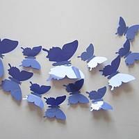 Набор 3D бабочек для декора мебели , холодильника , штор Сиреневые  (08311)