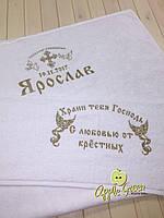 """Крестильное полотенце  """"Вердаль"""""""