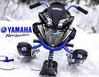 Снігокат ORIGINAL Yamaha