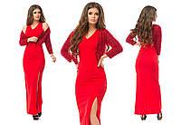 Вечернее платье в пол с болеро  Разные цвета.