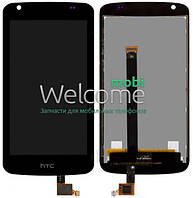 Дисплей HTC Desire 326G with touchscreen black orig