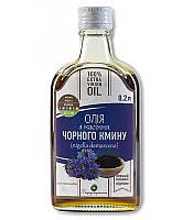 Олія з насіння чорного кмину (нігелли дамасціни) холодного віджиму