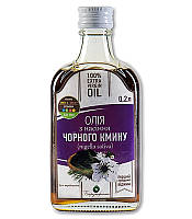 Олія з насіння чорного кмину (нігелли сатіви) холодного віджиму