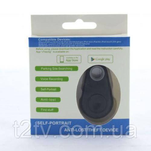 Умный Брелок Bluetooth Локатор Anti Lost Трекер