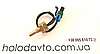 Датчик температуры тосола Carrier Supra, Maxima, Vector ; 12-01145-03 , 12-00312-02