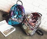 Рюкзак с пайетками хамелеон большой