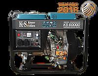 Дизельний генератор Könner & Söhnen Home KS 6000D
