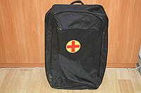 Рюкзак санитарный