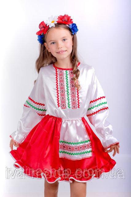 """Детский карнавальный костюм """"Казачка"""" (Украиночка)"""