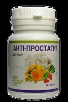 """""""Фитовит Антипростатит"""" №60. При простатите, аденоме простаты, бесплодии"""