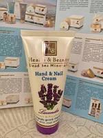 крем для рук и ногтей (ЛАВАНДА) health&beauty