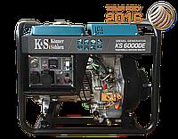 Дизельний генератор Könner & Söhnen Home KS 6000DE