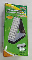 Аккумуляторный светильник YJ-6831