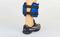 Утяжелители-манжеты для рук и ног  (2 x 2,0кг) (верх-нейлон, наполнитель-песок)