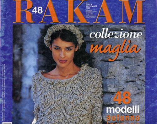 журнал по вязанию спицами Rakam спец 48