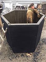 Септик монолитный 2,6 м. куб. однокамерный