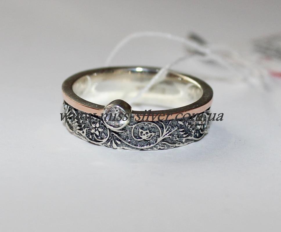f6965309fbcb Женское обручальное кольцо Жозефина - Miss Silver – магазин ювелирных  украшений из серебра в Белой Церкви