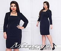 Платье женское.Ткань стрейч-трикотаж фукра с люрексовой нитью №17-91-черный
