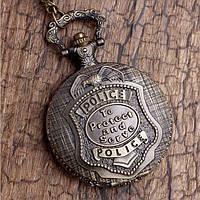 Карманные мужские часы на цепочке отличный подарок полицейскому