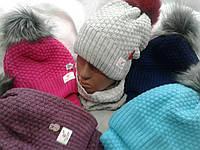 Подростковая шапка и хомут с бумбоном, есть цвета