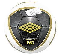 М'яч для футзалу Umbro Futsal liga R2P FB-0007 розмір 4