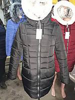 Женская куртка приталенного силуэта